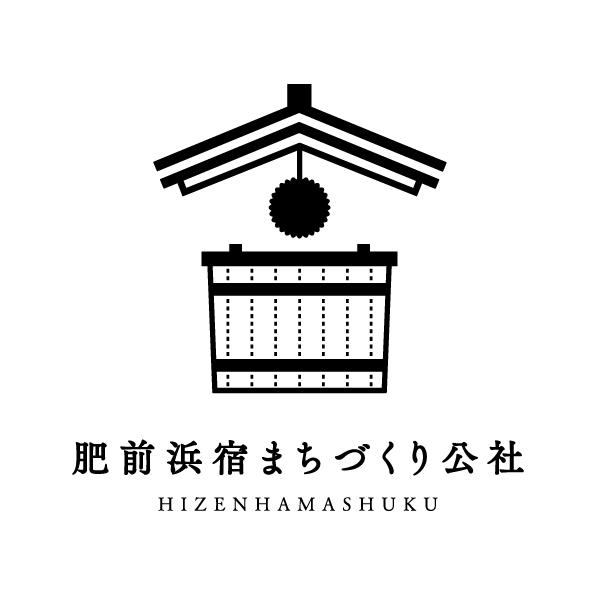 肥前浜宿まちづくり公社ロゴ